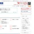 smithweb_co_jp