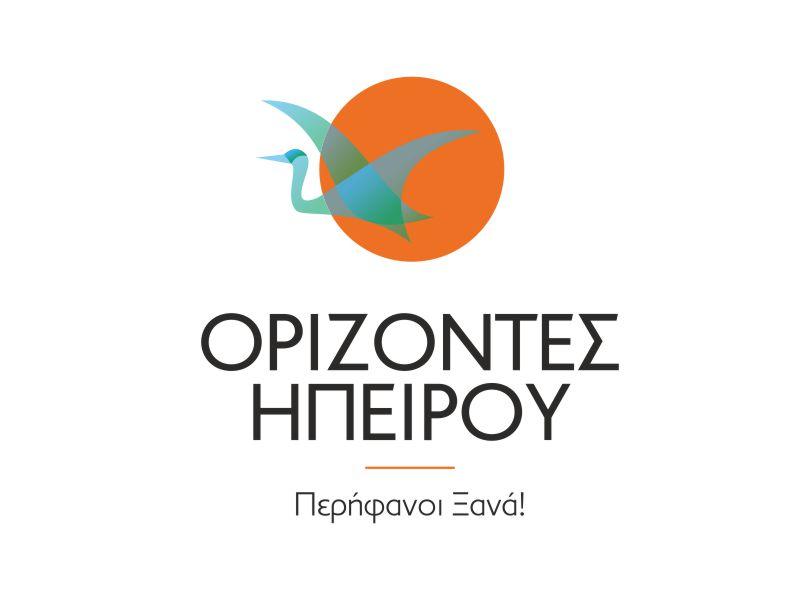 Image result for www.orizontesepirou.gr