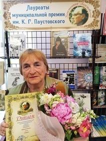 Коваль Вероника Анатольевна