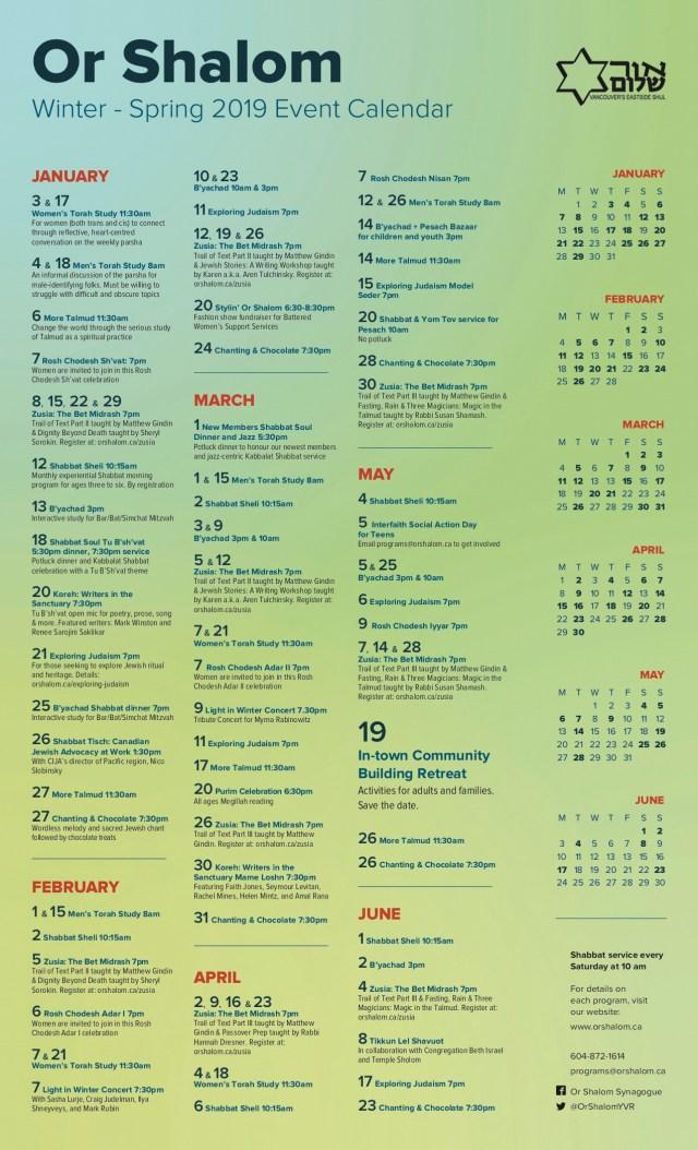 Torah Calendar.Events Calendar Or Shalom Synagogue אור שלום