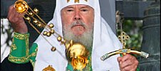 Patriarch Alexiy of Russia – 1929 to 2008