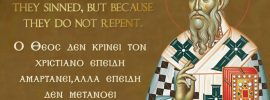 St Niphon god forgives who repents