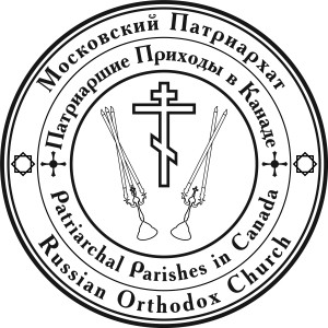 Bishop's Report (49th Annual Meeting of the Patriarchal