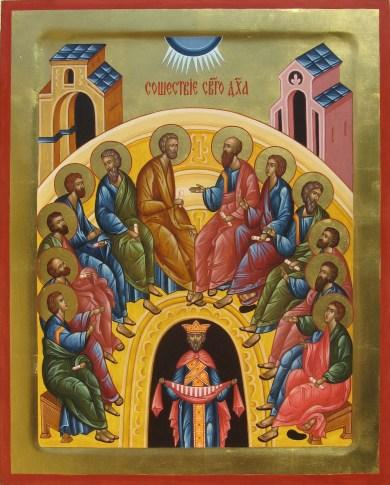 Icona della Pentecoste