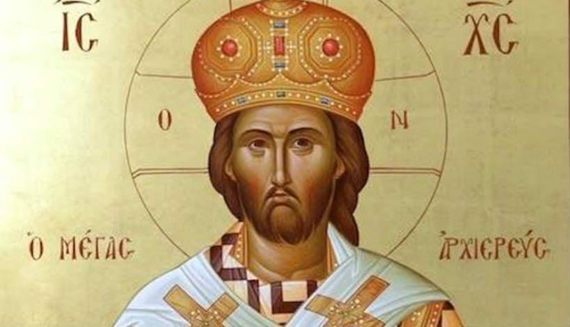 Ο Χριστός λοιδωρήθηκε, βλασφημήθηκε και μισήθηκε
