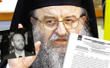 Ανοικτή Επιστολή στον Μ. Θεσσαλονίκης κ. Άνθιμον