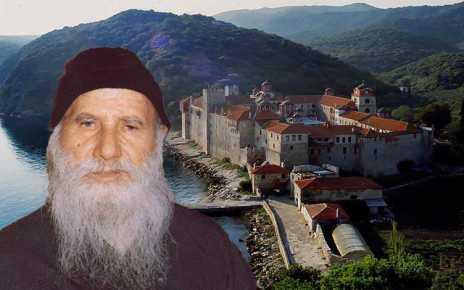 Άγιος Πορφύριος: Οι «ερασιτέχνες Χριστιανοί»