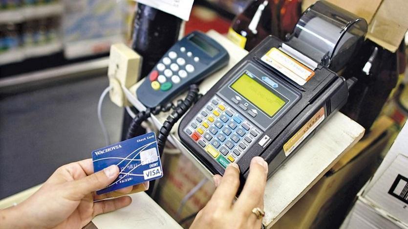 Ηλεκτρονικό φακέλωμα και πλαστικό χρήμα: Η φοροκάρτα στην Ελλάδα από το 2017