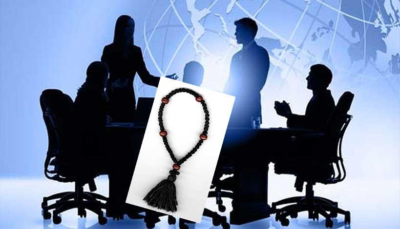 «Η Νοερά Προσευχή ως οδηγός ανάπτυξης και ενδυνάμωσης στις σύγχρονες επιχειρήσεις και οργανισμούς»!!!!