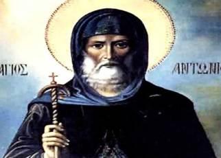 Ο Μέγας Αντώνιος και ο ΔαίμοναΟ Μέγας Αντώνιος και ο Δαίμονας, (διάλογος) ς, (διάλογος)
