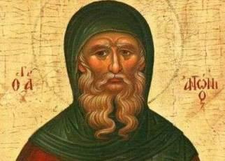 Άγιος Αντώνιος και διάβολος, ο πόλεμος και τα θαύματα Άγιος Αντώνιος και διάβολος, ο πόλεμος και τα θαύματα