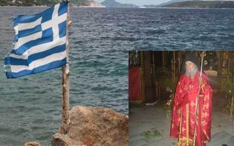 ΑΓΙΟΝ ΟΡΟΣ - Καθηγούμενος Μονής Δοχειαρίου Γρηγόριος: Το μπαταρισμένο καράβι