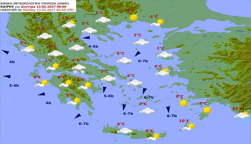 Αναλυτικά ο καιρός για σήμερα Δευτέρα 13 Φεβρουαρίου σύμφωνα με την πρόγνωση του καιρού από την Εθνική Μετεωρολογική Υπηρεσία, ΕΜΥ.