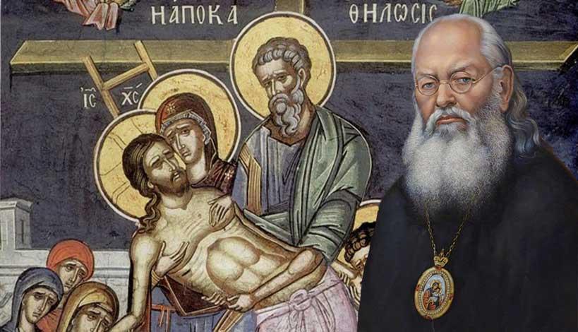 Αποτέλεσμα εικόνας για Άγιος Λουκάς ο Ιατρός