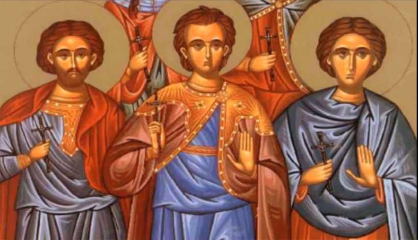Άγιος Πέτρος οι συν αυτώ Μαρτυρήσαντες