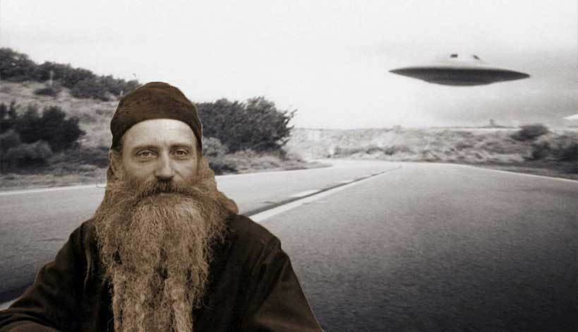 π. Σεραφείμ Ρόουζ : Η αρχή της ιστορίας των UFO