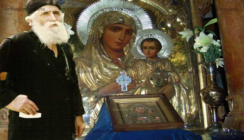 Ο Άγιος Παΐσιος διηγείται πως η Παναγία η Ιεροσολυμίτισσα του εμφανίστηκε.