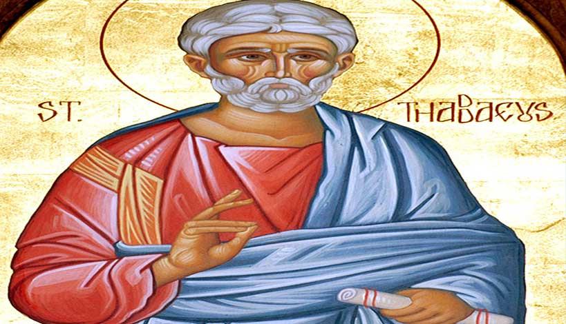 Ορθόδοξος συναξαριστής 21 Αυγούστου, Άγιος Θαδδαίος ο Απόστολος