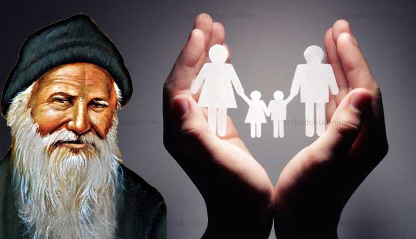 Ο Άγιος Πορφύριος και η Παιδαγωγική του