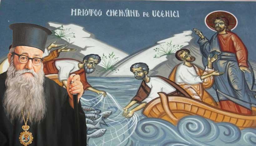 Μητροπολίτης Φλωρίνης π. Αυγουστίνος Καντιώτης - Κυριακὴ Α΄ Λουκά: Ευλογημένα και καταραμένα επαγγέλματα