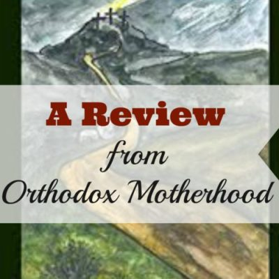 A Review of The Road to Golgotha