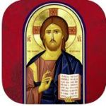 Orthodox Study Bible for itunes