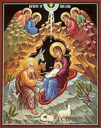 The Twelve Days Of Christmas In The Orthodox Tradition