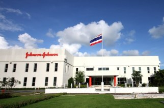 Johnson & Johnson Reports 2017 Third-Quarter Results