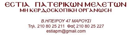 EPMLogo2013