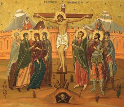 (Română) Acatistul Patimilor Domnului nostru Iisus Hristos