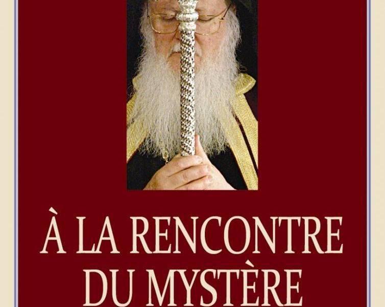 Lansarea cărții patriarhului Bartolomeu la editura CERF (Paris)