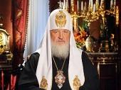 (Română) Preafericitul Patriarh Kiril s-a adresat către cititorii versiunii moldoveneşti a portalului «Patriarchia.ru»