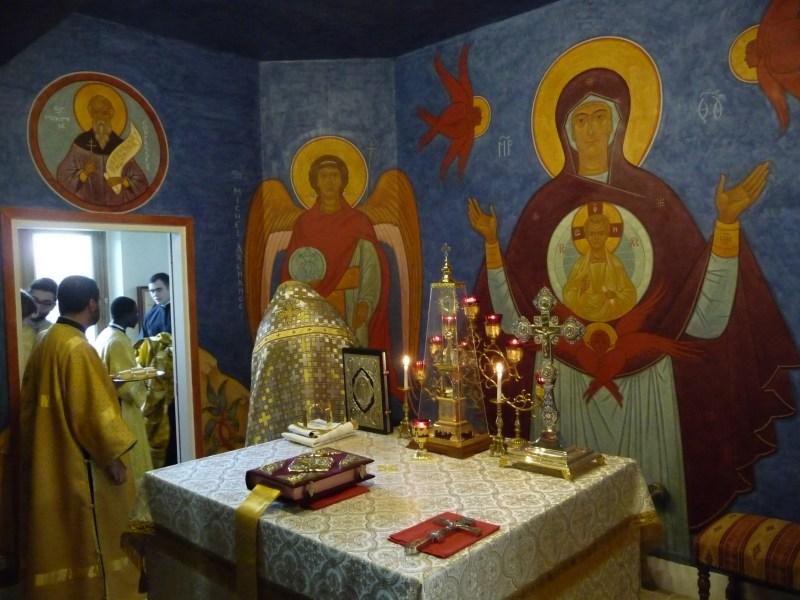 Sărbătoarea hramului la Seminarul Ortodox Rus din Franţa