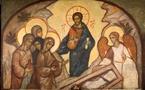 (Română) Hristos a Înviat!