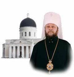 (Română) ÎPS Mitropolitul Vladimir: Îndemn la post și rugăciune