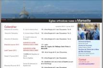 (Română) Biserica Ortodoxă Rusă din Marseille are un nou site