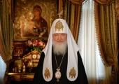 Pastorala la Învierea Domului a Sanctităţii Sale Patriarhul Moscovei și al întregii Rusii Chiril