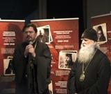 В Духовно-культурном православном центре в Париже начала работу экспозиция «Новомученики и исповедники Церкви Русской»