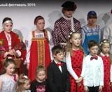 (Română) La 4 mai 2019 a avut loc Festivalul de Paști, prezentat de copiii eparhiei Corsunului