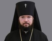 (Română) ÎPS Antonie, Arhiepiscop de Viena și Budapesta a fost numit Exarh Patriarhal al Europei Occidentale