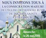 La 26 mai va avea loc sfințirea Bisericii Tuturor Sfinților de la Strasbourg