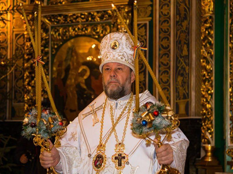 (Română) Pastorala Înaltpreasfințitului Mitropolit Vladimir la Învierea Domnului 2021