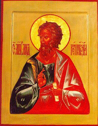 Troparul Sf. Apostol Andrei