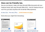 Microsoft OfficeがFacebookで使えるようになる「Docs.com」