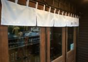 羽根つき餃子が絶品!フォートリーのラーメン店「麺屋三代目」