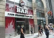 ワッパー・バー – ニューヨークに初登場したバーガー・キングのワッパー専門店