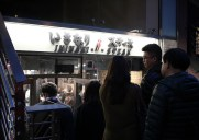 イーストビレッジに新オープンした「いきなり!ステーキ」
