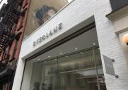 エバーレーン – 低価格と高品質を両立させる急成長ブランド