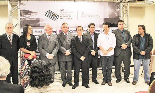 Congresso de diretores de jornais do interior se realiza em Búzios