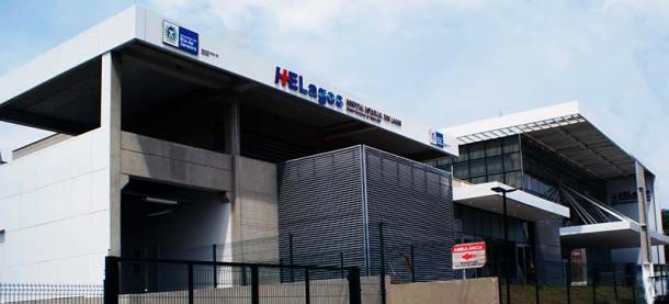 O Hospital Estadual Lagos já é uma referência na região.Foto: Divulgação SECOM/PMS